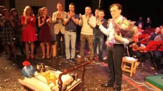 День рождения Сергея Безрукова на сцене МГТ
