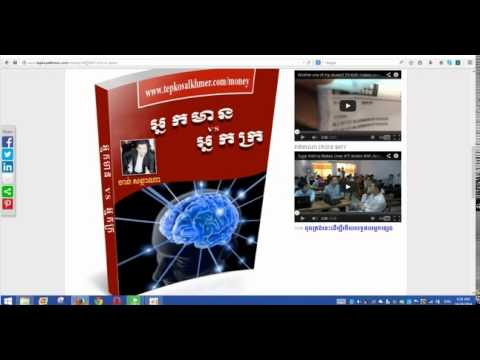 0717700006 Free Ebook Rich VS Poor in Cambodia based on my experience - make money online free  #27