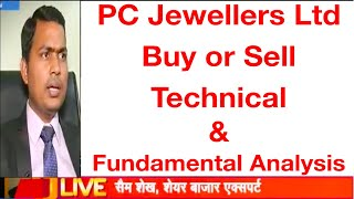 pc jeweller ltd share price technical & fundamental analysis | Shams Sheikh | Fairstock