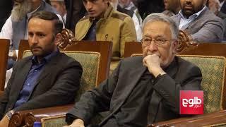 Politicians Call For Fair Polls At Rabbani's Death Anniversary