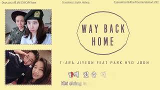 [Vietsub + Kara] Way Back Home (Queens Of Mystery 2 part 8 OST) - T-ara Jiyeon Ft Park Hyo Joon