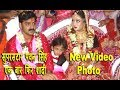 Pawan Singh Marriage 2018 Full Video, Bhojpuri Super Star Marriage, Pawan Singh की शादी बलियां में