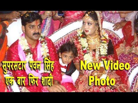 Pawan Singh Marriage 2018 Full Video, Bhojpuri Super Star Marriage, Pawan Singh की शादी बलियां में