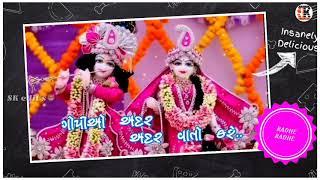 New Gujarati status... Best Gujarati status... Gujarati What's app status video 2019