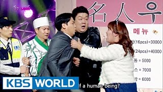 Video Large Love | 사랑이Large [Gag Concert / 2016.10.08] download MP3, 3GP, MP4, WEBM, AVI, FLV November 2017