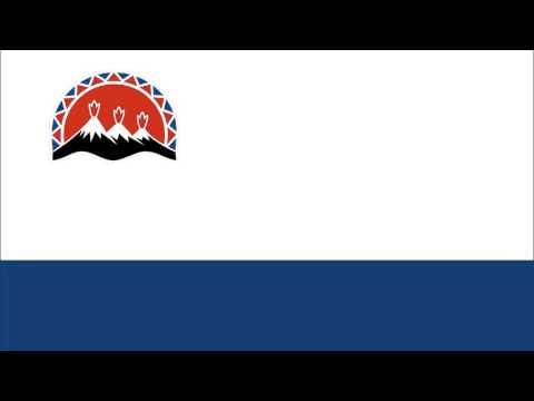 Kamchatka Krai anthem instrumental