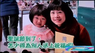 Publication Date: 2019-07-07 | Video Title: 天佑小學2018-2019年度 畢業禮暨綜藝匯演小學片段