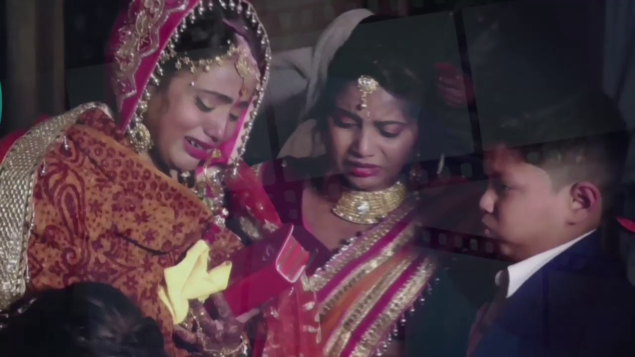 Wedding Bidai दर दन क ब द ई Very Heart Touching Movement Video