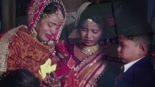 WEDDING BIDAI (दर्दनाक बिदाई) VERY HEART TOUCHING MOVEMENT VIDEO