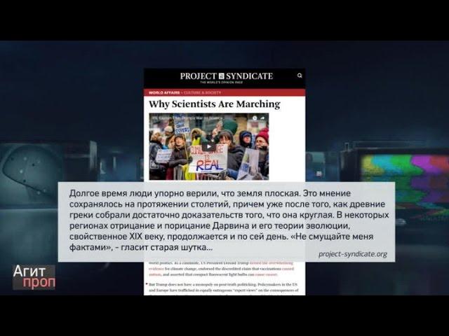 """Константин Сёмин """"Агитпроп"""" от 22 апреля 2017 года"""