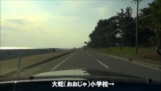 青森県道1号を走る(3)