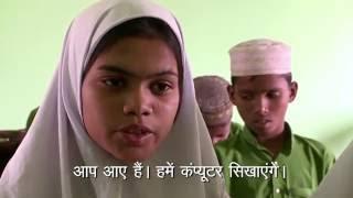 CSC Film - Anokhi Udan