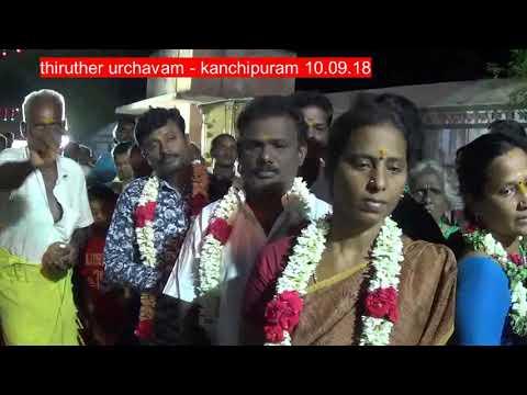 Thiruther Urchavam   Kanchipuram 10 09