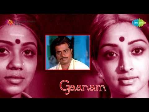 Gaanam | Aalaapanam song by KJ Yesudas
