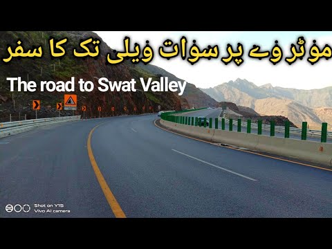 The road to Swat Valley | Swat Travel guide | Pakistan