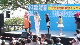 【復興イベント】サトシ役の松本梨香さんがポケモンソングを歌う