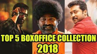 Top 5 Day 1 Boxoffice Collection 2018 | Tamil Boxoffice | முதல் இடம் யாருக்கு