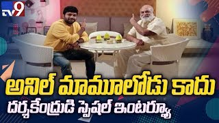 Director Raghavendra Rao & Anil Ravipudi exclusive interview - TV9