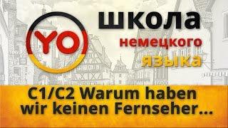 Warum haben wir keinen Fernseher  Deutsch als Fremdsprache C1 C2  Oxana Wassiljewa