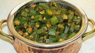 bhindi masala recipe in hindi /How to make bhindi masala fry/खिली खिली भिन्डी बनाने की आसान विधि