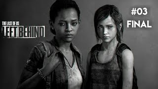 The Last Of Us - Left Behind DLC PS4| capítulo 03 final |Vamos enlouquecer Juntas #thelastofus