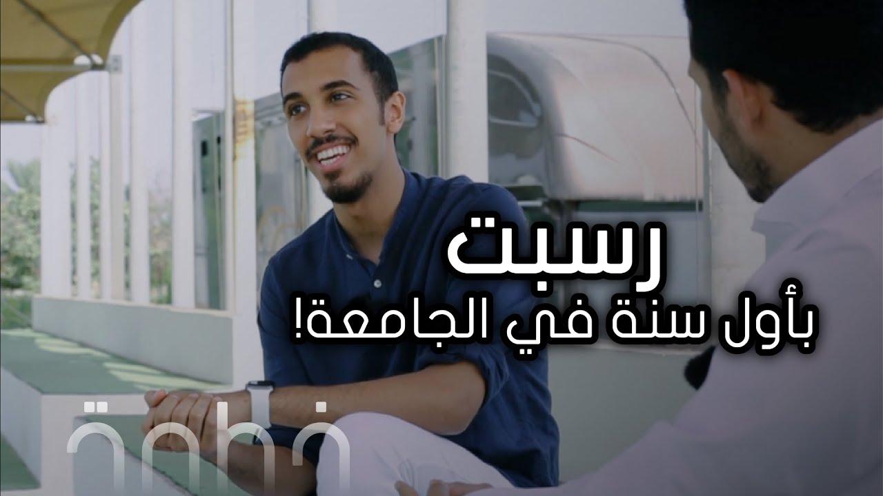 عمر عبدالرحمن - يوتيوبر دافور