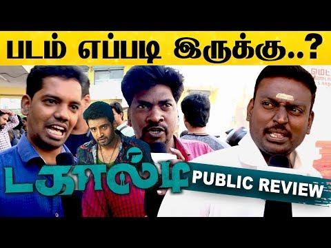 Dagaalty Public Review | Santhanam | Yogi Babu | Ritika Sen | Dagaalty Movie Review | KalakkalCinema