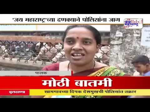 Eye teaser arrested in Kolhapur after Jai maharashtra Impact