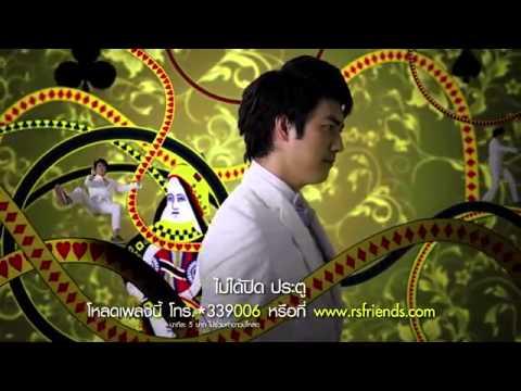 Lonlyness & Understandable By Film Rattapoom Toekongsap