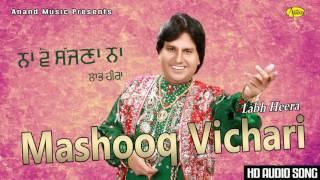 Labh Heera l Mashooq Vichari l Hit Songs l Latest Punjabi Songs 2020 @Anand Music Official