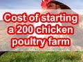How much does it cost to start a poultry farm | How to start a poultry farm for 200 chicken