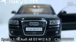 audi a8 d3 w12 kyosho led tuning modified by carloverdiecast