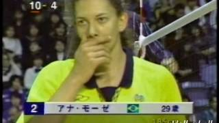 【Women Volleyball】【1997 Grand Champ】【Brazil vs Japan】