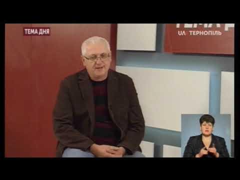 Тема дня - Спалахи коронавірусу на Тернопільщині