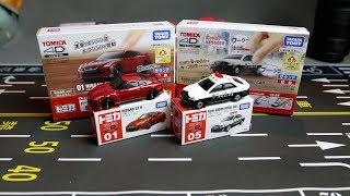 [Lyo玩具開箱]Tomica 4D 小車開箱!!! GTR R35 Toyota 警車