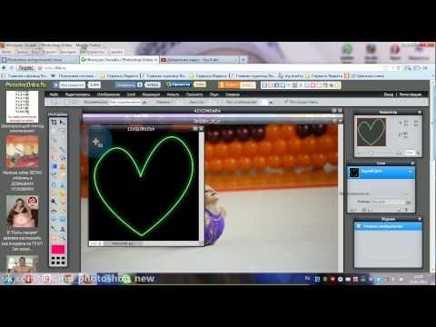 Как вырезать фото сердечком в фотошопе оналйн by Ali