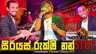 Serious Rukshi Awesome Nonstop 2019