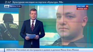 Гуф испортил отдых себе и заодно карьеру депутату от ЛДПР