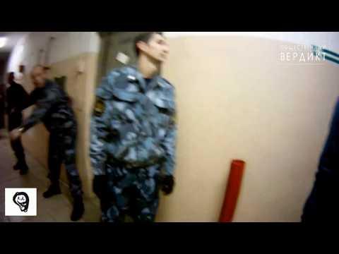 Обыск и избиения в ИК-1 Ярославля/2016