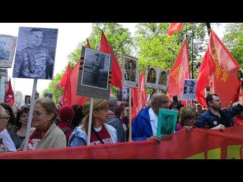 #Бессмертный Полк #Сталинский Полк  День Победы в Москве