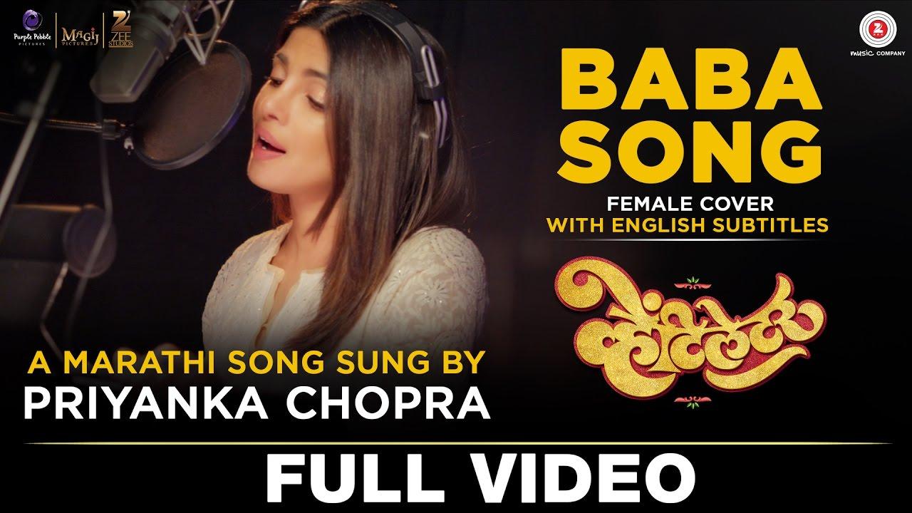 Download Baba Song (Female Cover) With English Subtitles - Ventilator | Priyanka Chopra | Rohan Rohan