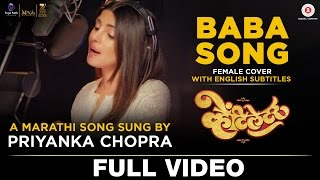 Baba Song (Female Cover) With English Subtitles - Ventilator | Priyanka Chopra | Rohan Rohan