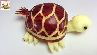 How To Make Purple Apple Tortoise - Fruit Carving Garnish - Food Art Decoration