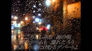 吉田正名曲選 こちらはステレオ版。 「やる夫と学ぶ教科書」補完ブログ ...