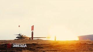 Зрелищные кадры «Танкового биатлона» в Бурятии