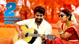 Gambar cover Ennodu Nee Irundhal - Album Song | Jagan Vijaya | Kathirravan | Amulya Kattimani