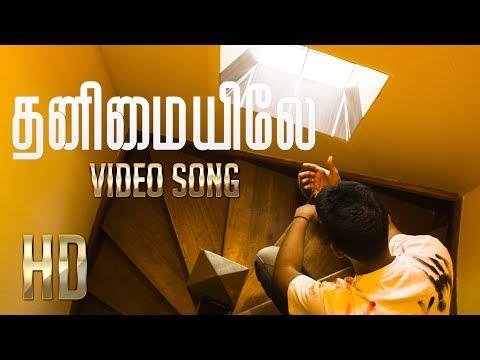 Thanimaiyile Video Song | Nilan Ratnarajah ft Diwakar | Surya Prasadh | Prashan