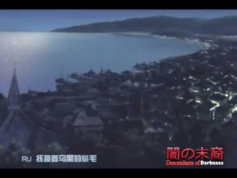fan made music video of yami no matsuei.
