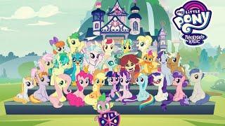 My Little Pony 9 сезон - официальный трейлер