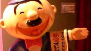 【珍スポット】限定復活・鳥羽秘宝館